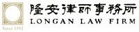 Wang & Partners - 85 x 200