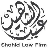 Sarwat A. Shahid Law Firm - 42 x 175