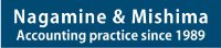 Nagamine & Mishima Accounting Logo