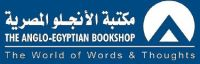 The Anglo Egyptian Bookshop - 64 x 200